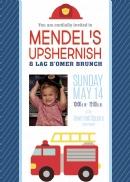 Mendel's Upshernish and Lag B'Omer Brunch