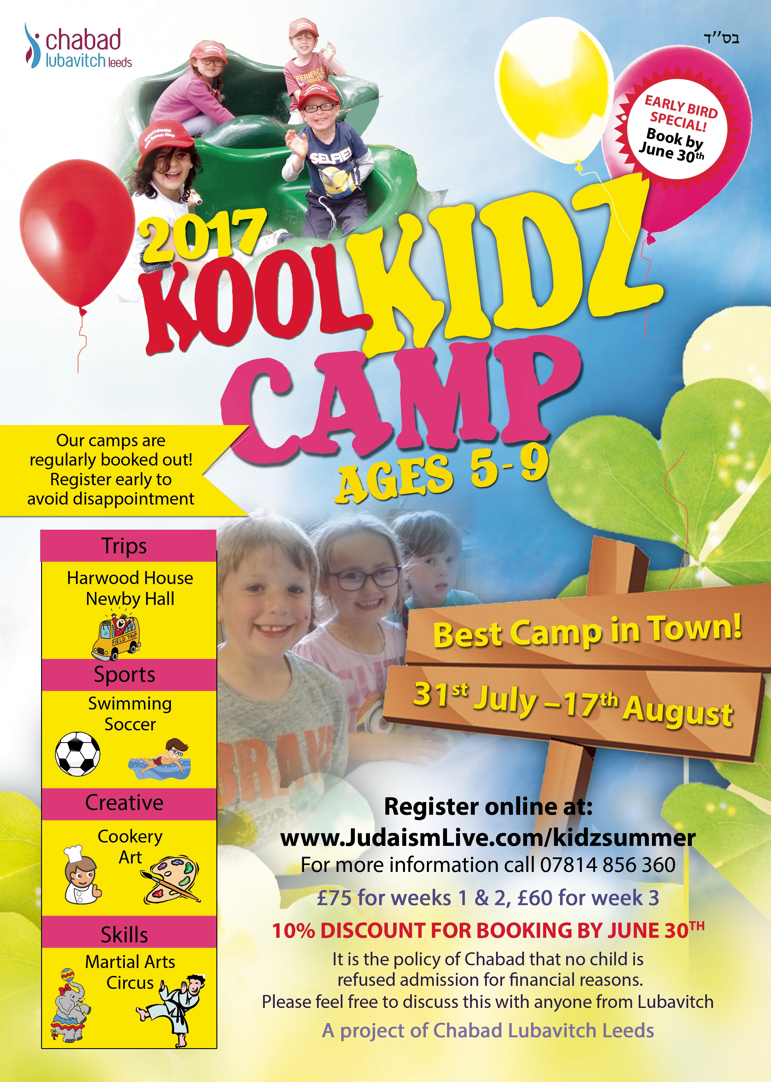 LEEDS KIDDIE CAMP.jpg