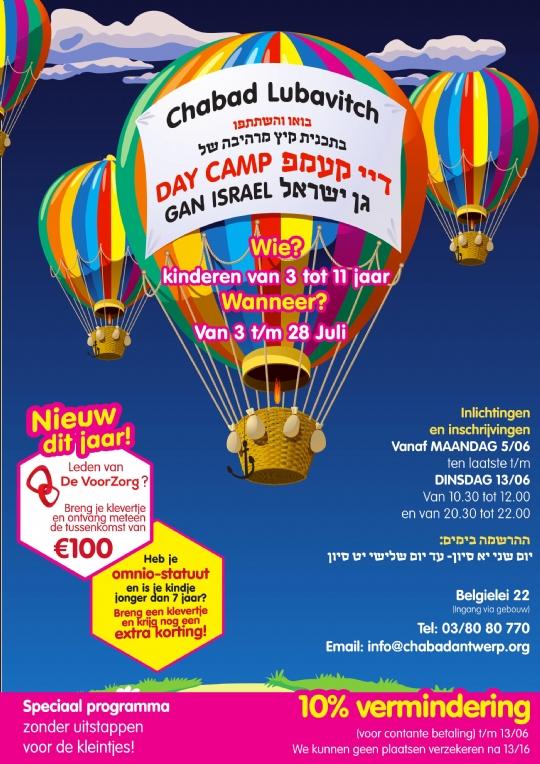 Day Camp Gan Israel 2017.jpg