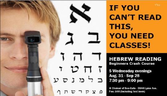 Hebrew card.jpg