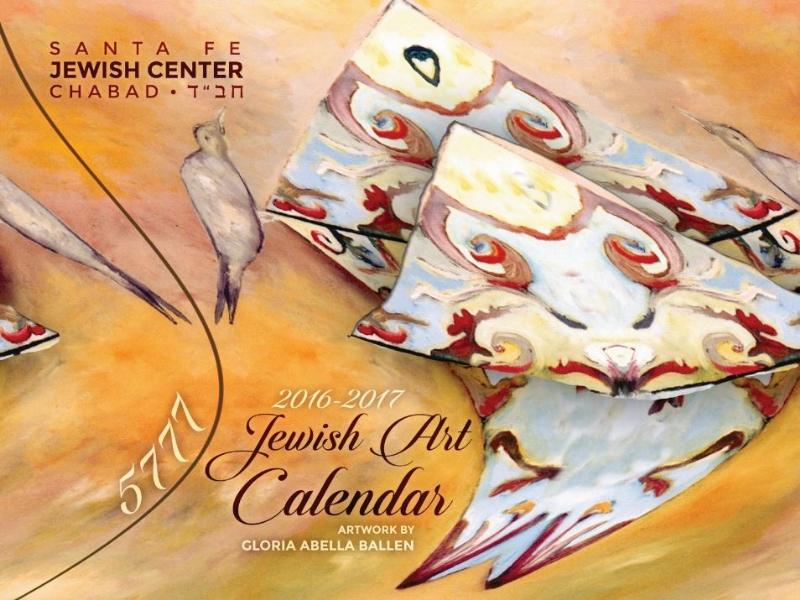 Calendar 5777 Cover.JPG