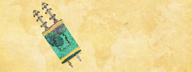 The Torah Saved by the Soviet Policeman