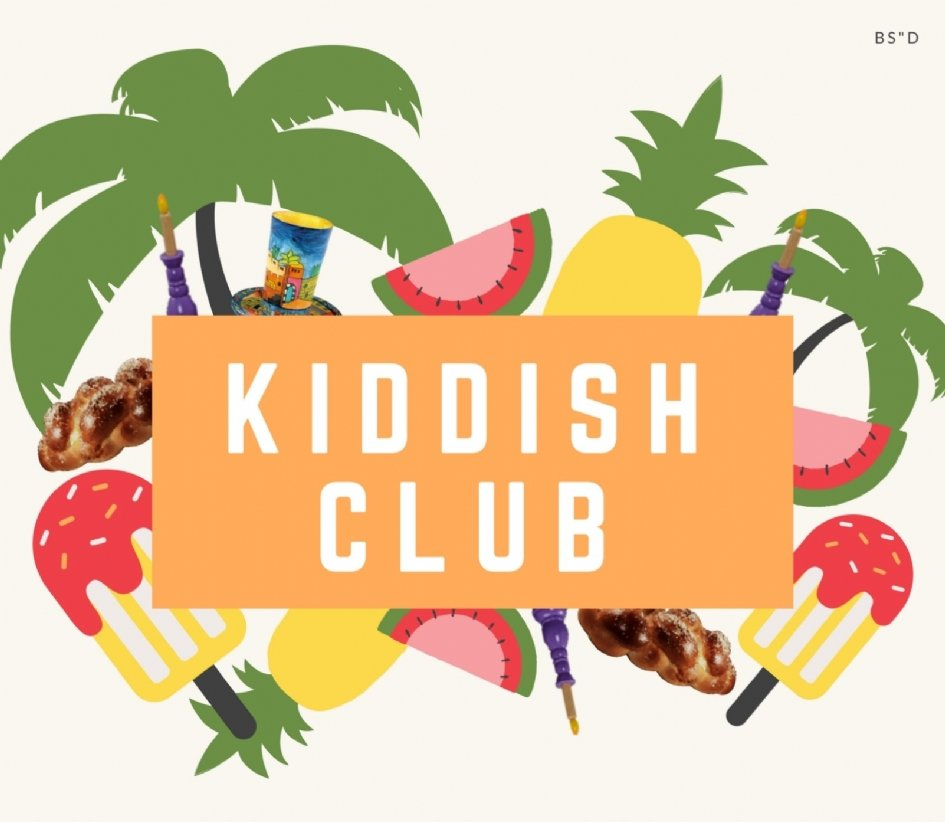 KIDdish club flyer.png