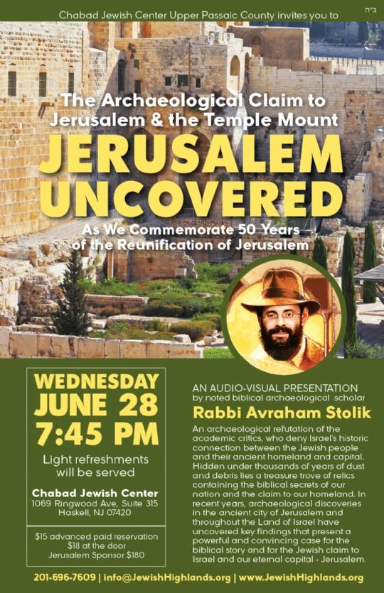 Jerusalem_Uncovered.jpg