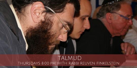 Talmud.png