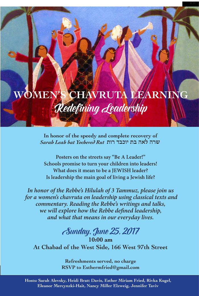women's-learning-June.png