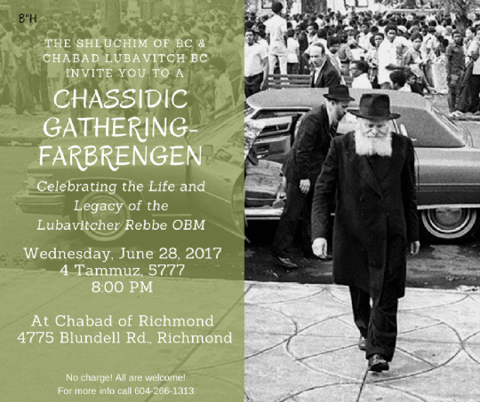 Copy of Chassidic gathering-