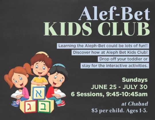 Alef Bet Kids Club.jpg