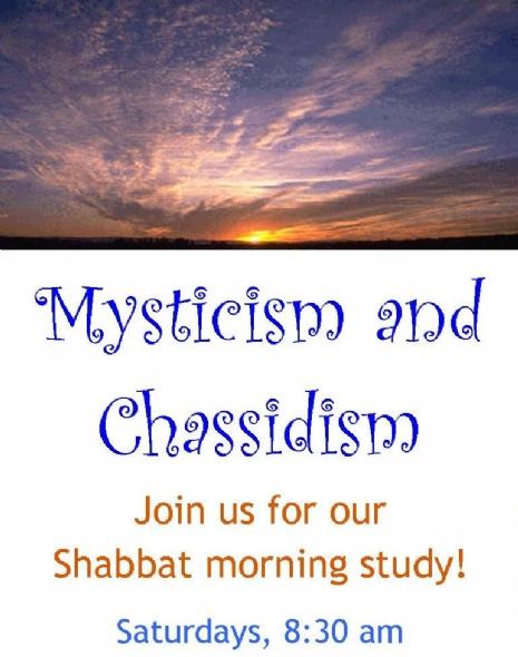 Shabbat Morning Study.jpg