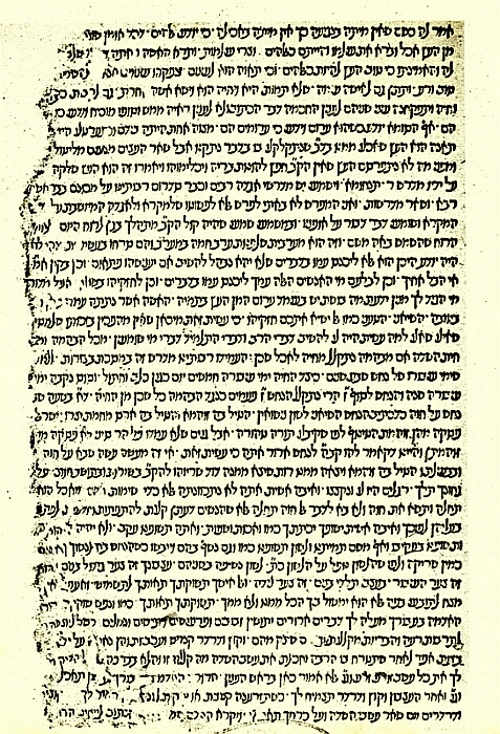 A page from the only known nearly complete copy of the first dated print of Rashi, housed in the Biblioteca Palatina in Parma (image via University of Pennsylvania).
