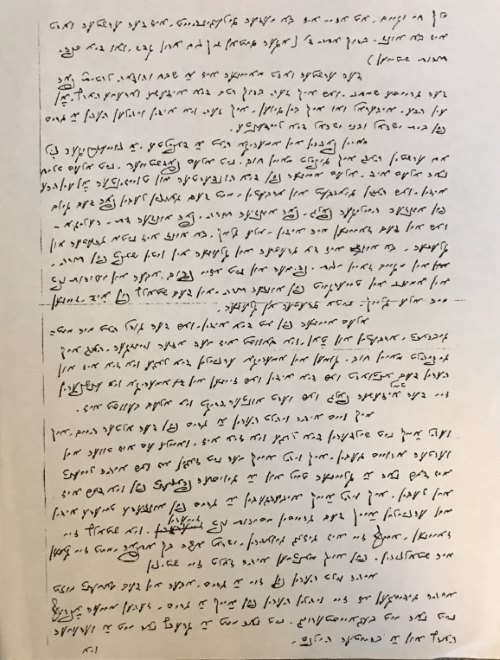 Facsimile of the rebbe's letter describing the May 4, 1930 reception in St. Louis.