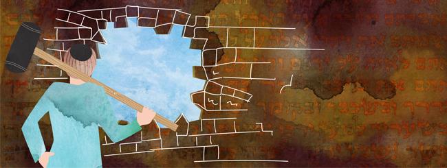 Festas Judaicas: Quebrando Muralhas – As Três Semanas