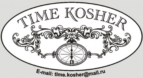 Time Kosher Logo.jpg