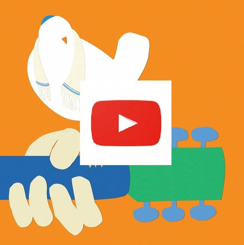 festivalposter 2017 youtube logo.jpg