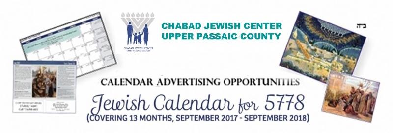 calendar homepage 2017-18.jpg
