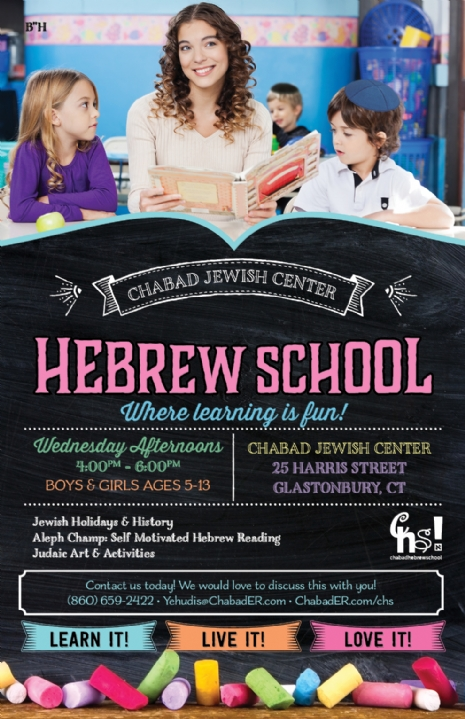Hebrew School 2017.jpg