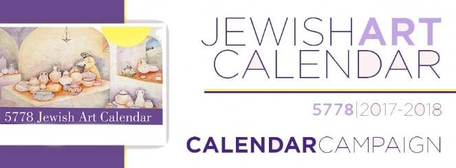 calendar banner no persona.jpg