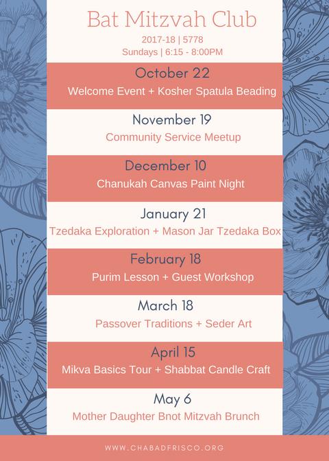 BMC Calendar.png