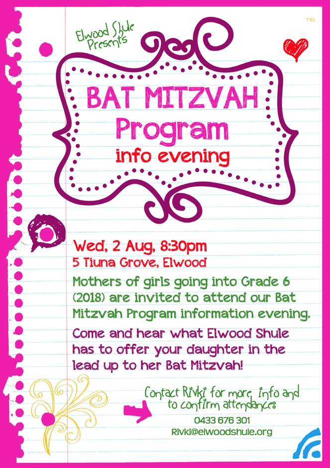Batmi flyer web.jpg