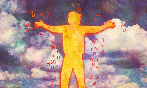Yiddish Words for 15 Body Parts to Use With Your Kids - Essentials