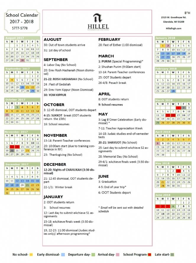 pgcps calendar 2017 18 pdf
