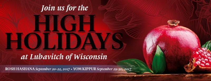 High Holidays Banner 2016.jpg