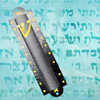Why a Mezuzah is Not a Mezuzah