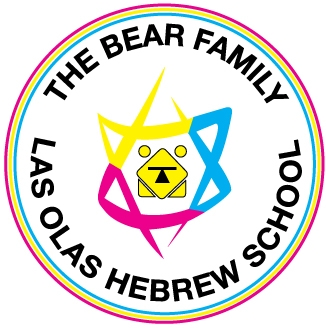 hebrewschool.jpg