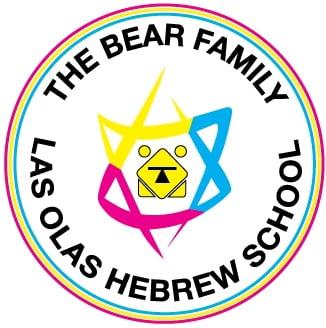 hebrewschool.jpg