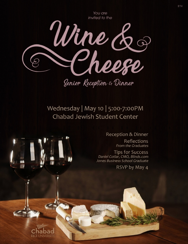 wine and cheese invite.jpg