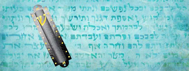 Nos chroniqueurs sur la Paracha: Une Mézouza à la porte