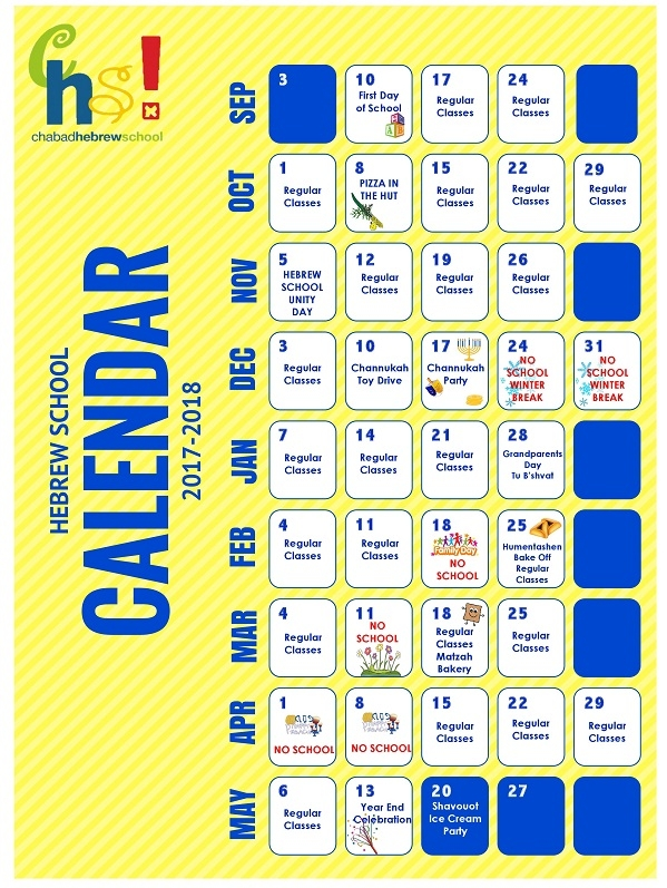 Hebrew School Calendar 2017 - 2018.jpg