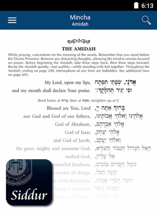 At the backbone of this app is a highly customized engine that controls the logic and algorithms for the smart siddur display.