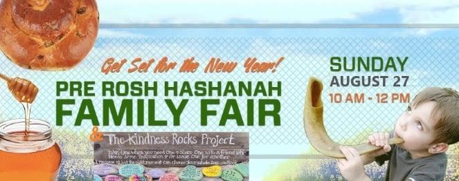 HH fair 5778.3 w-rock.jpg