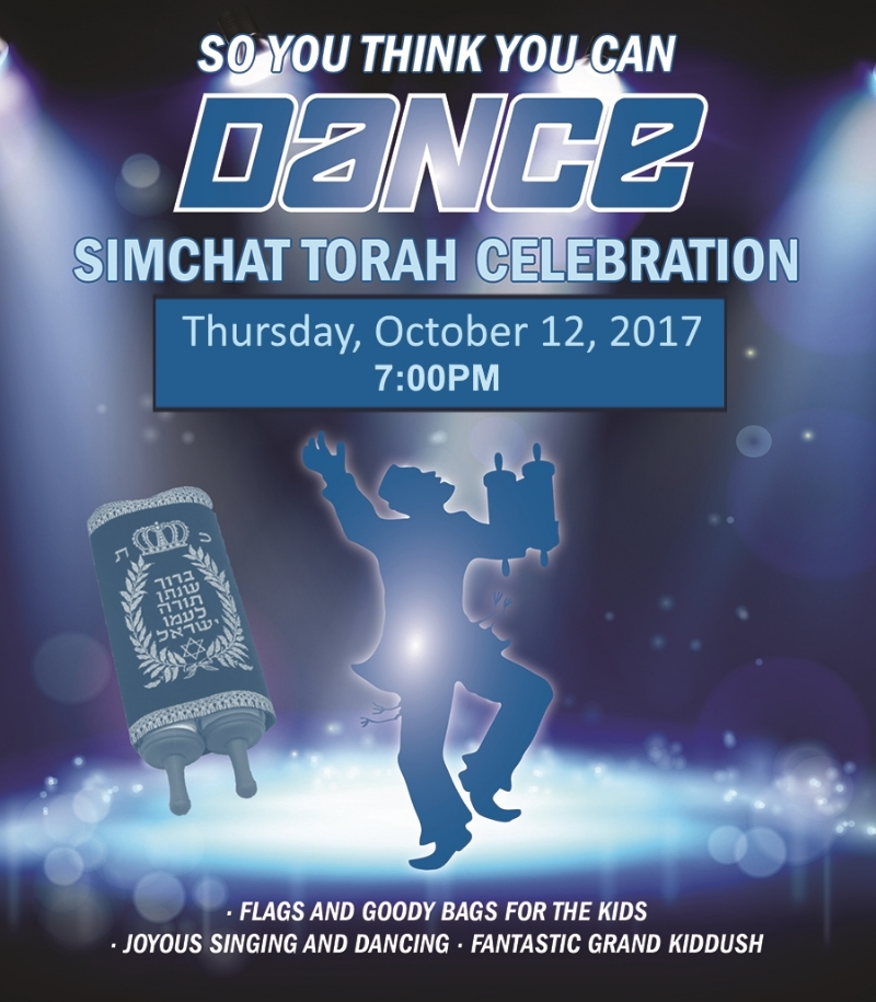 Simchat Torah.jpg