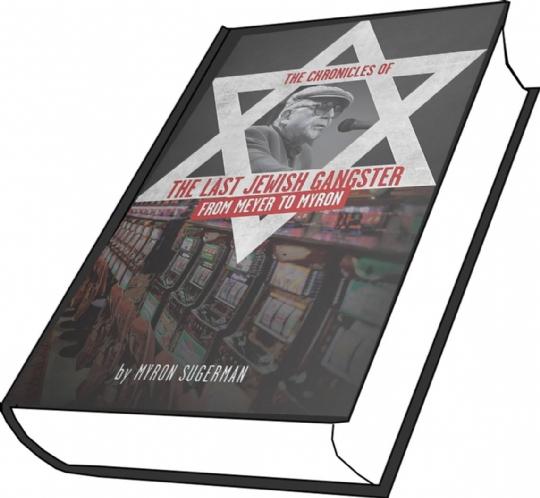 Myron Book.jpg