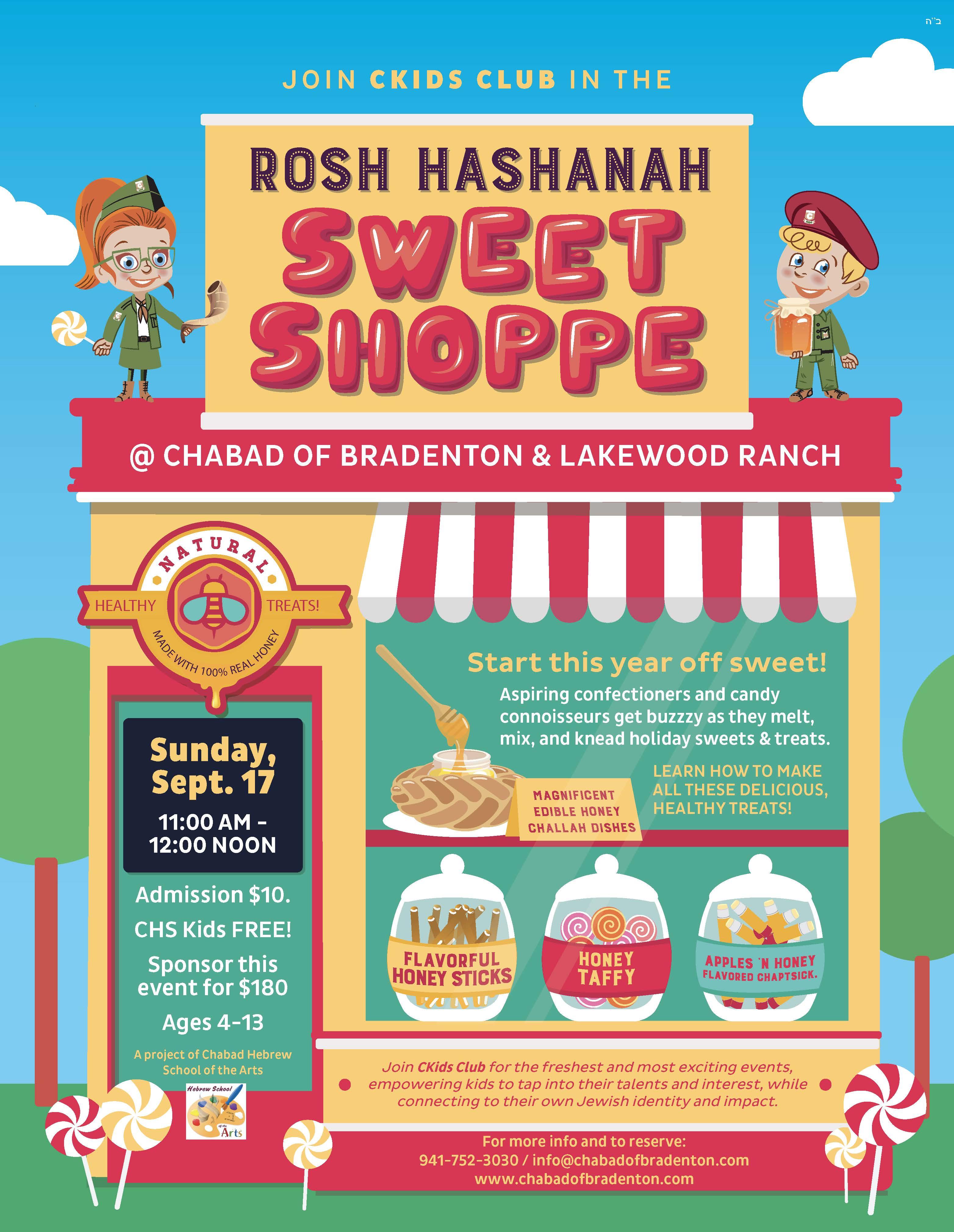 rosh hashana sweet shoppe FLYER.jpg