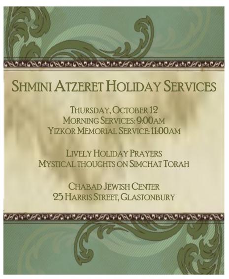 Shimini Atzeres Day.jpg