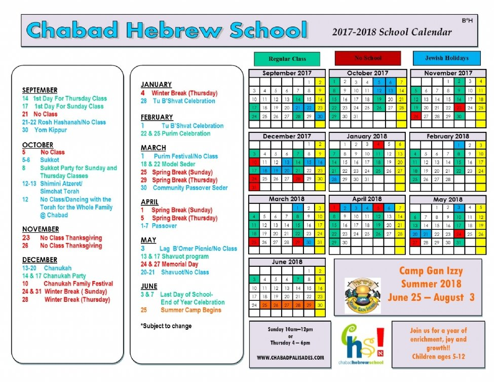 School Calendar   Chabad Jewish Community Center of Pacific Palisades