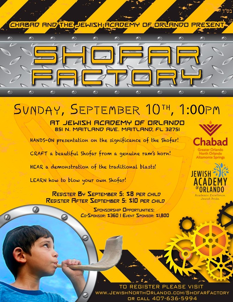 Shofar factory 5777 flyer.jpg