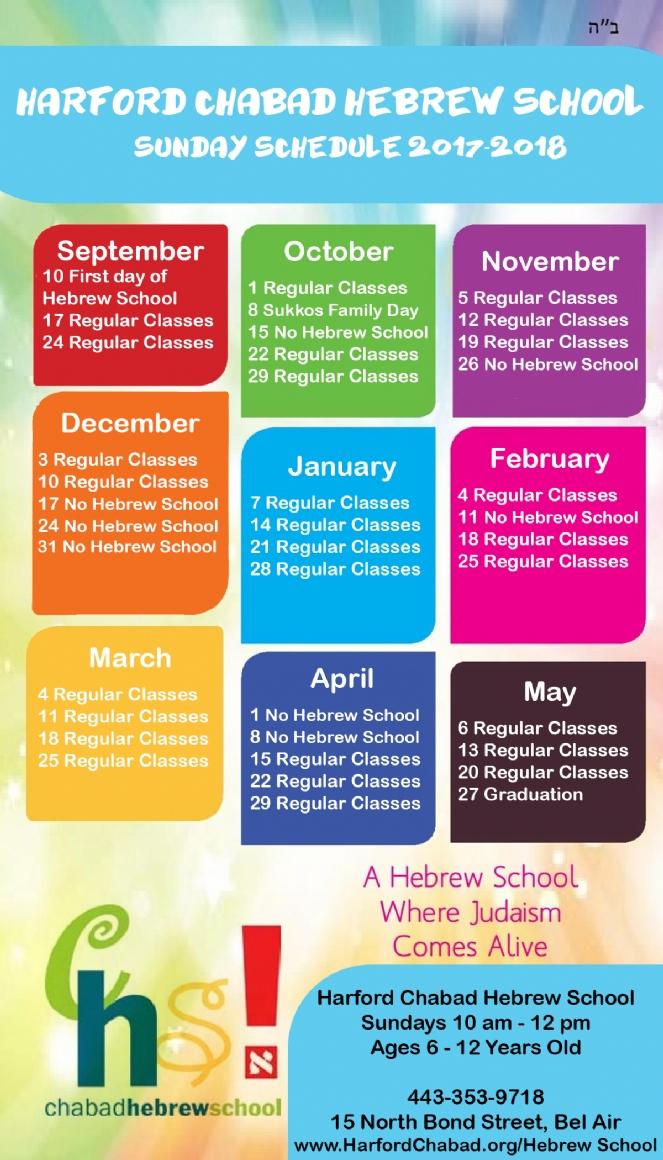 Calendar 17-18.jpg