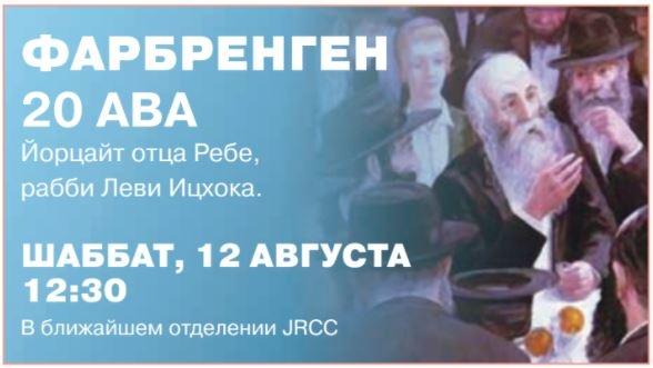 20 av 5778 rus.JPG