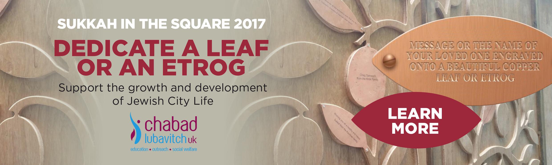 Dedicate a leaf or an etrog