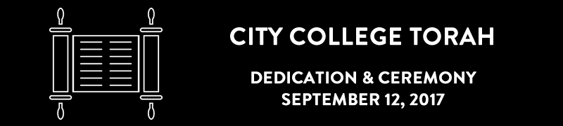 City College Torah Dedication