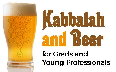 KabbalahAndBeerHeader.png