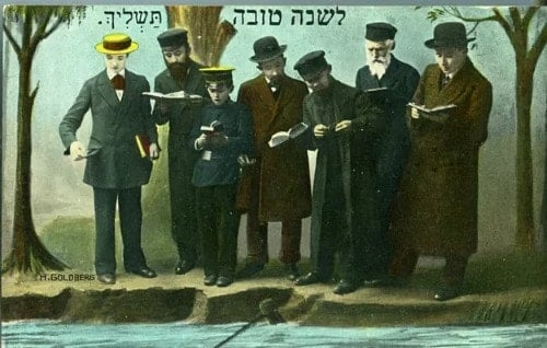Credit: Collection of Yeshiva University Museum