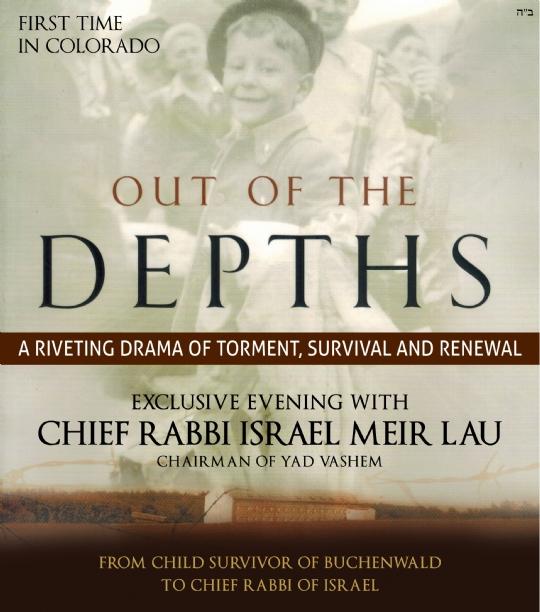 Rabbi Lau flyer.jpg