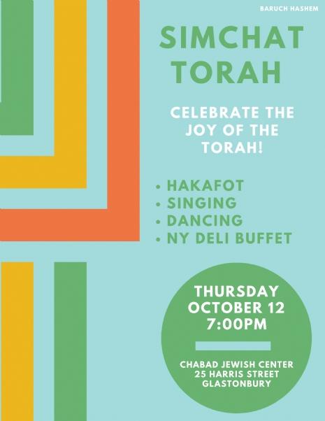 Simchas Torah (1).jpg