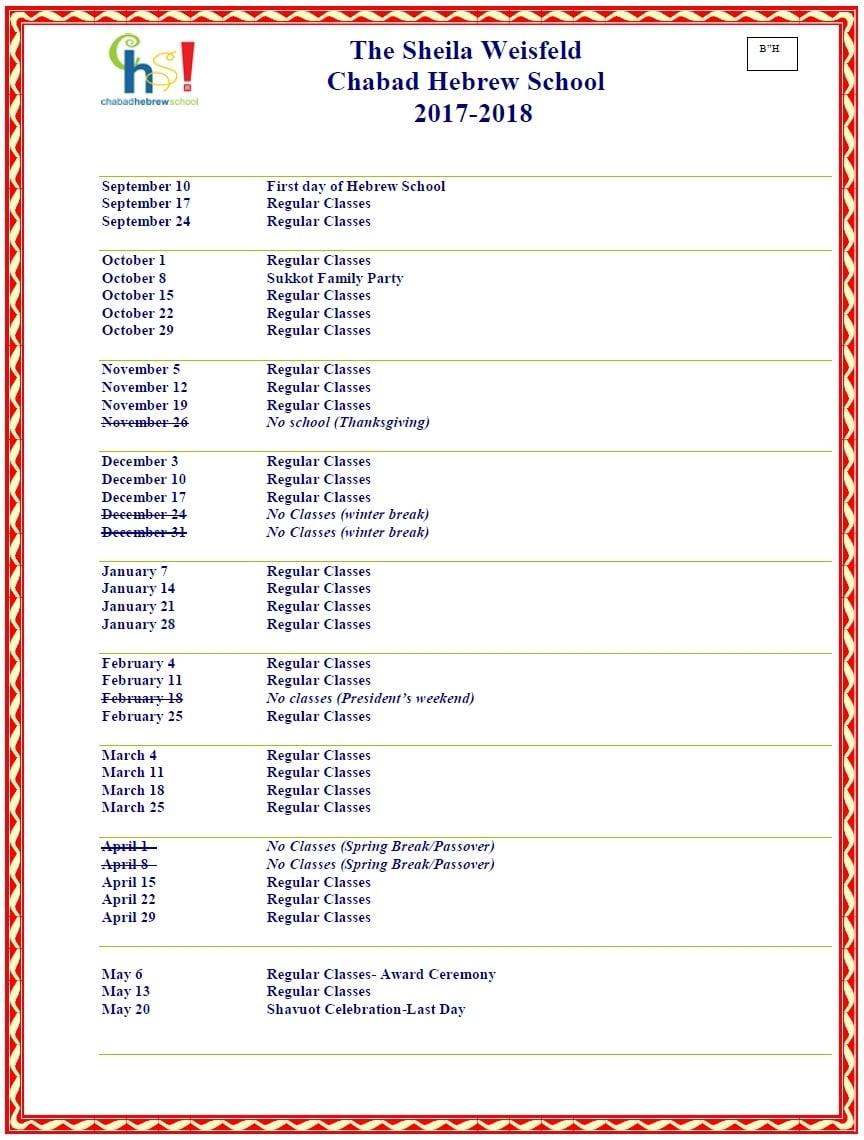 CHS Calendar 2015-16-page0001.jpg