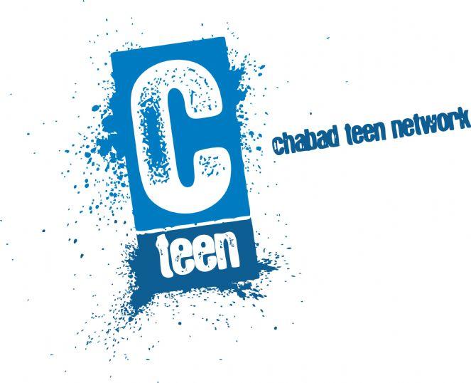 cteenpic.jpg